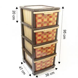 Dulap plastic 4 sertare personalizat Carouri Impletite